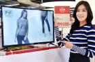 홈플러스, 하이얼 32형 LED TV 판매 돌입