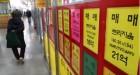 지난달 가장 비싸게 팔린집 어디?… 한남동 단독주택 '110억원' 거래