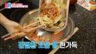 '동상이몽 시즌2' 소이현, 남편을 위한 해장식 '돈까스부대' 선보여