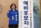 """한국당 """"은수미-이재명-제윤경, 성남을 근거지로 하는 조폭게이트 의심"""""""