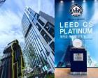 친환경 건축물 '마제스타시티'…LEED 플래티넘 등급 수상