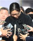 대한항공, '땅콩회항' 사건 4년 만에 과징금 처분… 총 30.9억