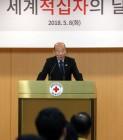 박경서 대한적십자사 회장, 회식자리서 성희롱 발언 논란