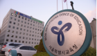 """서울교육청, 직접 고용 동참...""""4000명 수준"""""""