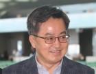 """김동연 """"청년일자리 추경, 과감한 정책 통해 풀어야"""""""