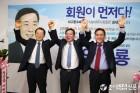 임채룡 서울세무사회장 후보, 본격 선거운동 시작
