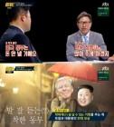 """'썰전' 유시민, 北 비핵화 언급…""""미국이 북한에 착하게 잘 살 수 있는 기회 주는 것"""""""