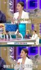 """'라디오스타' 조현아 해명, """"게임 즐긴 것 아니다. 채진 상처 심해""""…강렬했던 스킨십"""