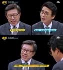 """'썰전' 박형준 """"MB 블랙리스트, 곤혹스럽고 착잡하다"""""""