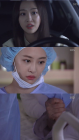 '언니는 살아있다' 다솜, 김수미 존재 알고 또…악행은 어디까지?