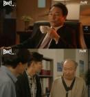 '명불허전' 김남길, 신린아와 약속 지키러 조선으로…다시 돌아올 수 있을까? (종합)