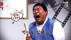 "'SNL9' 문세윤, 뱃살 피아노 연주 성공 후 ""베토벤 바이러스도 할 수 있을 것 같다"""