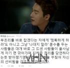 """김부선, 비리 폭로 비난에 허지웅 """"나대지 말라""""...'일침'"""