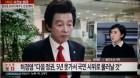 """허경영, 박근혜에 대한 예언도 펼쳐? """"다음 정권, 5년도 못가서 국민 시위로 물러날 것"""""""