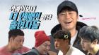 '나혼자산다', 연예인보다 더 연예인 같은 스페셜한 출연자들 공개(영상)