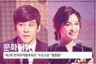 """[문화리뷰] '제2회 한국뮤지컬어워즈' 수상소감 """"말말말"""""""