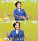 """박영선 """"나는 언제나 혼자, 엄마는 늘 없었다"""" 남모를 고충 토로…'무슨 사연?'"""
