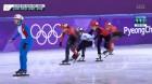 '쇼트트랙 여자 3000m 계주' 중국, 최민정 밀쳤음에도 실격 판정에 억울함 호소