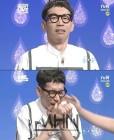 """수목드라마 '리턴' 봉태규 """"곰과 '베드신' 찍었었다"""" 폭탄 고백…'무슨 사연?'"""