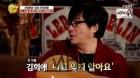 """전영록, 김희애와 무슨 인연? """"가장 먼저 곡 준 사람"""""""