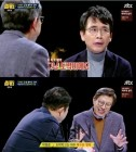 """'썰전' 유시민, '가상화폐' 향한 경고? """"도박의 모든 요소 다 갖고 있어"""""""