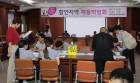 함안군 미니 채용박람회 개최