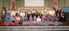 의령군 우륵탄신 기념 전국가야금경연대회 열어