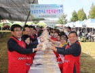 함안군 농업인 한마음대축제 개최