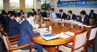 한경호 대행 경제 활성화 규제개혁 주문