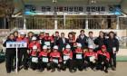 함안군 전국 산불지상진화 경연대회 '최우수'
