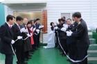 창원소방서 차룡지역의용소방대 사무실 개소