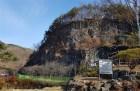 함안군 입곡군립공원 위험구간 정비