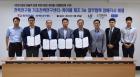 한국전력연구원, 국내 케이블 제조 3사와 케이블 시험협의체 구성