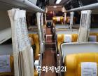 [르포] '설 연휴' 서울서 목포까지…프리미엄 고속버스 시승기
