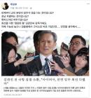 """'김관진 석방'에 주진우 기자 """"자해 가능성 높으니 감옥 가셨으면"""" '거센 질타'"""