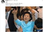 """박홍근 """"김윤옥 여사 특활비 증언은 키맨 김희중으로부터"""" 주진우 기자 '예언적중'"""