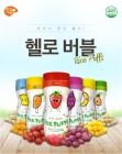 이유식 브랜드 짱죽, 쌀로 만든 과자 '헬로버블라이스퍼프' 출시