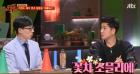 슈가맨2, 원조 힙합돌 '디베이스' 남현준, 산에 가야 하는 사연은? '꽃차 소믈리에'로서 선보인 꽃차 시음회