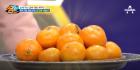 [TV 건강] 나는 몸신이다, 귤이 지방을 태운다? 귤에 풍부한 비타민 C가 지방 대사에 관여한다!