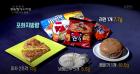 [TV 건강] 생로병사의 비밀, 고지혈증의 원인 '포화지방' 1일 섭취기준과 즐겨먹는 음식들의 포화지방량 비교