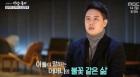 김영애 , 국민 모친 없어 쓸쓸 , 누가 메우나'