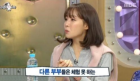 """김이나, """"유재석 유희열 일화 공개도""""... 소신발언"""