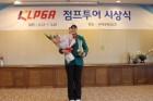 [KLPGA] 점프투어 1차전, 윤민경 생애 첫 승
