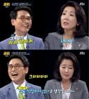 """'썰전' 나경원 """"드루킹, '국정원 댓글사건'보다 무서운 일""""...유시민 """"그게요?"""" 웃음"""