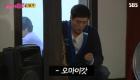홍일권, '엑스 세대' 활동했던 오빠들, '훈훈미 관통', 손지창 등