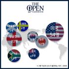 디 오픈 챔피언십, 28개국 156명 우승 경쟁...한국 5명 출사표