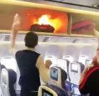짐칸서 불… 이륙중 바퀴 터져… 비상문 탈출…
