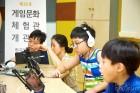 넷마블문화재단, 한국경진학교에 32번째 게임문화체험관 개관