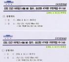 [고발뉴스 브리핑] 10.13 신문을 통해 알게 된 이야기