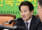 """정동영 """"전북지사 출마? 다 지방선거 나가면 소는 누가 키우냐?"""""""
